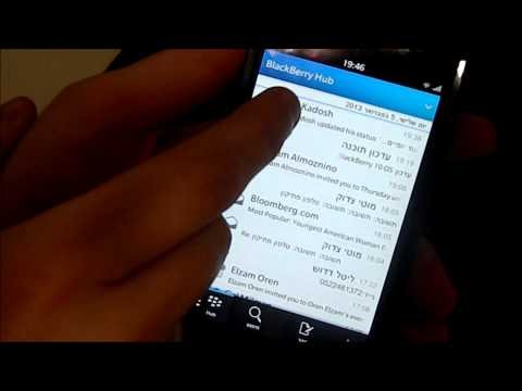 Blackberry 10 Hub demo