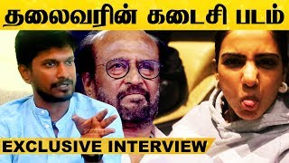 Exclusive Interview With Director Desingu Periyasamy.! | HD - 27-02-2020 Tamil Cinema News