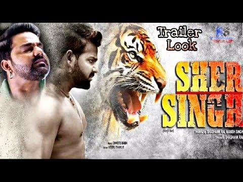 पवन सिंह का सबसे हिट फ़िल्म - Sher Singh - Trailer Look - Pawan Singh, Amrapali Dube Bhojpuri Film