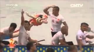 2015年中華龍舟大賽 東莞麻湧站   男子中龍 200 米