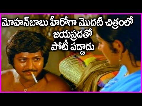 Mohan Babu Super Acting Scene With Jayaprabha - Paalu Neelu Movie Scene thumbnail