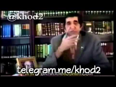 خدا هست یا نیست؟ بهرام مشیری پژوهشگر تاریخ اسلام