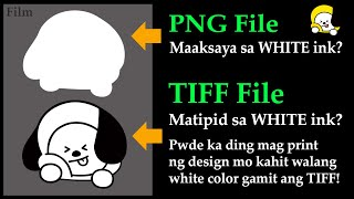 How To Print DṪF Design Without White Print - PNG vs TIFF Files