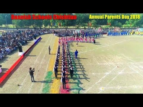Punjab Daanish School Annual Parents Day Hasilpur 2018 || Danish school  Sports function 2018