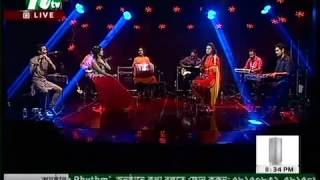 Amar Rasul Esheche,Amar Habib Esheche by Laila