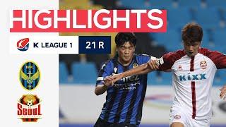 [하나원큐 K리그1] 21R 인천 vs 서울 하이라이트…