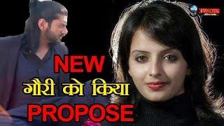 Ishqbaaz: ओमकारा ने किया गौरी को propose | finally omkara propose gauri | upcoming love track