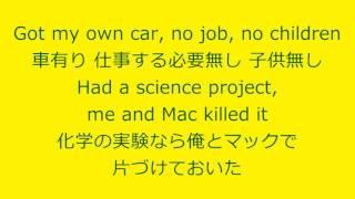 日本語訳 by メック加藤 メックチャンネル https://www.youtube.com/use...