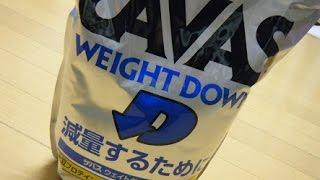 Shake para emagrecer- Savas Weight Down