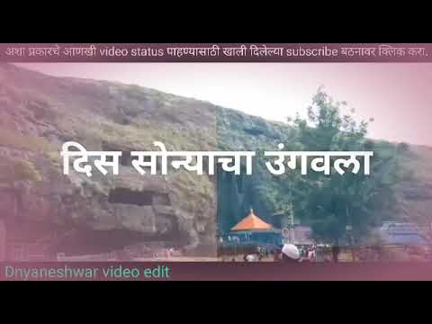 Dis yo sonyacha ungvala videos status गायक ketan patil & anshika chonkar.