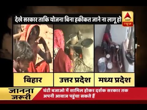 Ghanti Bajao: PM's Ujjwala Yojana failing in its objective of persuading households to s