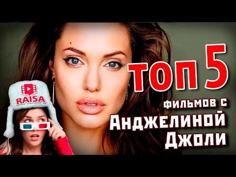 Порно фото с Анджелиной Джоли (Angelina Jolie)