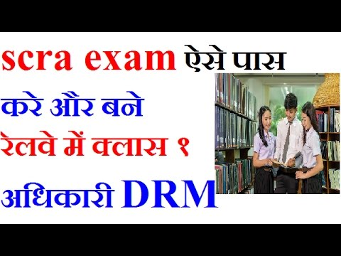 ssiet | scra part 2 | | examination hutiyapa | exam tips | ssm | study |study smart | read