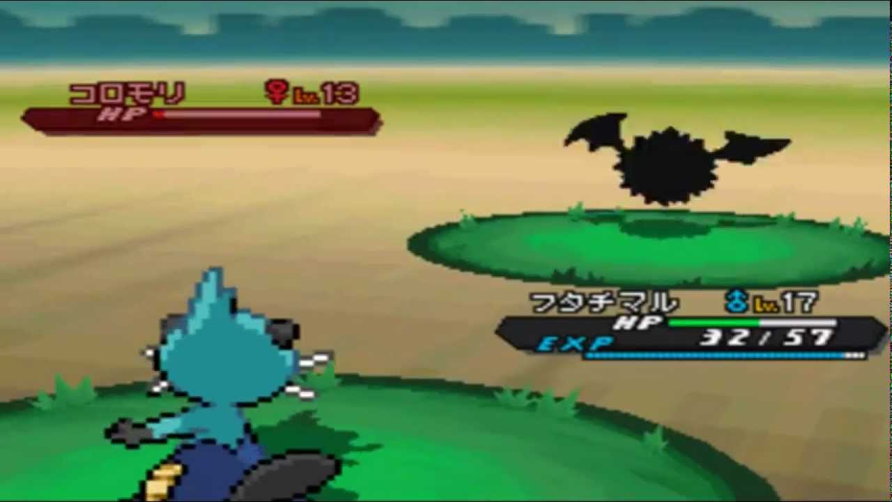 pokemon black 2 rom download patched