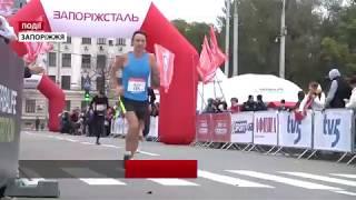 Zaporizhstal Half Marathon відбувся за підтримки Sport Life 24 канал