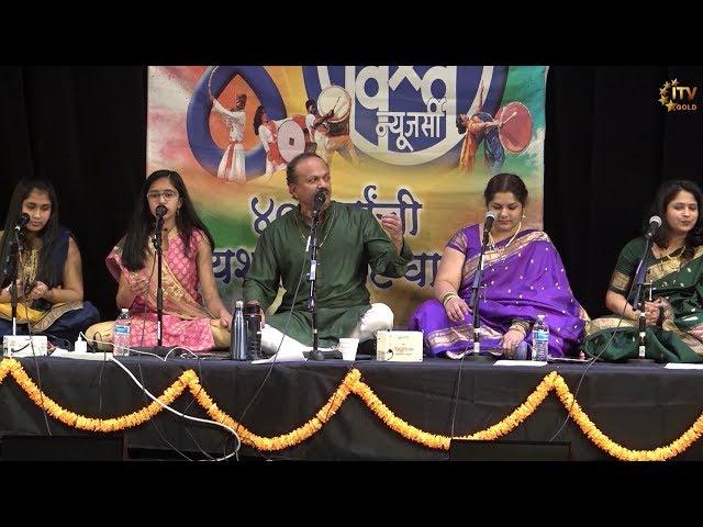 Marathi Vishwa Celebrates 40th Anniversary - East Brunswick - New Jersey