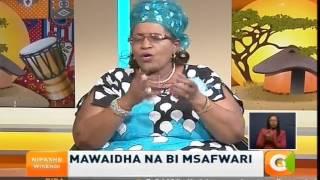 Mawaidha na Bi Mswafari: Uvumilivu kwenye ndoa