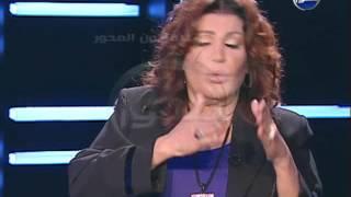 #بين_اتنين : نجوي فؤاد تعترف انها تزوجت 6 مرات بعد الزيجة الأولي وأحمد رمزي أولهم