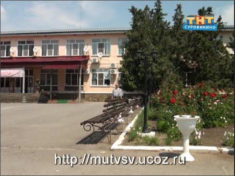 Суровикинский ПНИ - один из лучших в Волгоградской области