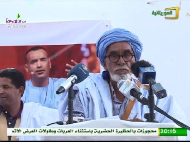نقابة الصحفيين الموريتانيين تنظم تأبينا للشاعر الشيخ ولد بلعمش بحضور كوكية من المثقفين