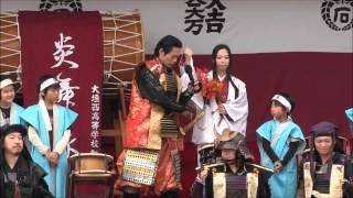 石田三成生誕の地滋賀県長浜市石田で行われた「石田三成祭」ステージ お...