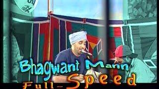Bhagwant Mann Full Speed | Full Punjabi Comedy Show | Bhagwant Maan