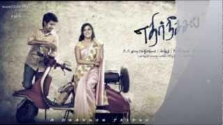 Boomi Enna Suthudhe - Ethir Neechal