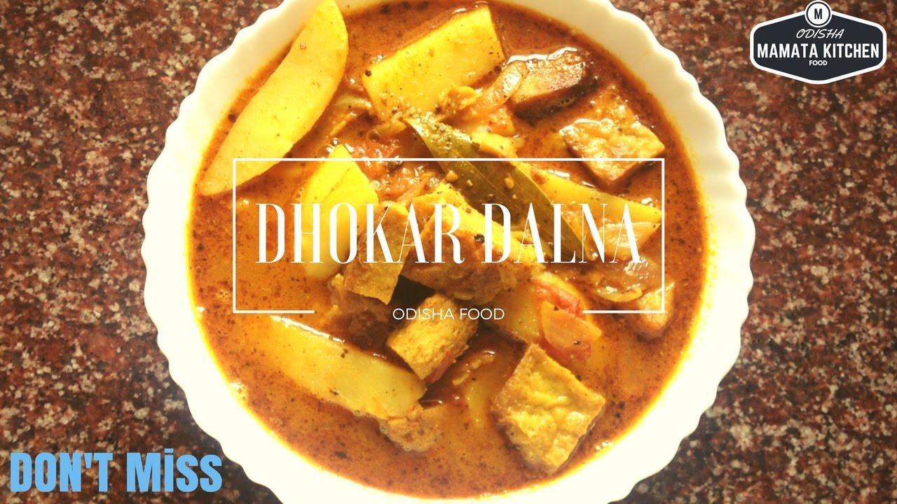 Dhokar Dalna | Bengali Niramish (Dhoka) Recipe | Dhokar Dalna Recipe |  Bengali Recipes
