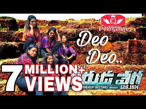 Sunny Leone's Deo Deo Dance Cover Song   The Queens Crew    Govinda Choreography