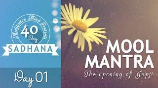 Mool Mantra - Ik Onkar | Day 01 of 40 DAY SADHANA
