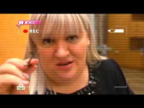 Я худею! на НТВ. Рацион меню на 400 руб (4 сезон 15 выпуск)