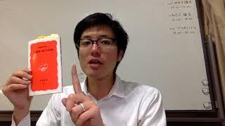 キャリアアップ文章アドバイザーの藤本研一(作文教室ゆう札幌駅前校 代...