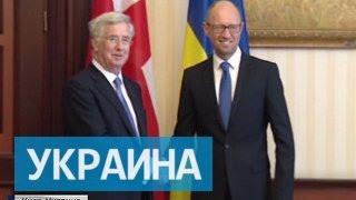 Ожидание не оправдалось: Киев хочет оружия, а британцы предоставят инструкторов