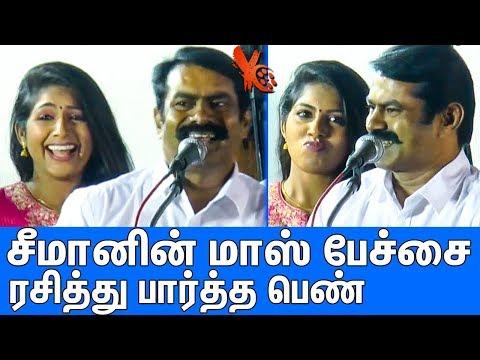சீமானின் அதிரடி மாஸ் பேச்சு : Seeman Latest Mass Speech   Naam Tamilar Katchi   Thavam Movie