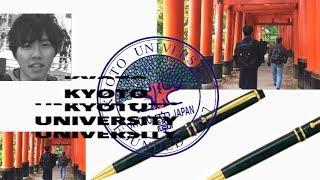 京都大学取材動画【全4作】 第1弾を、3/17(土)にアップ予定です! お...