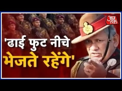 Surgical Strikes Were A Message To Pakistan, Says Army Chief Bipin Rawat