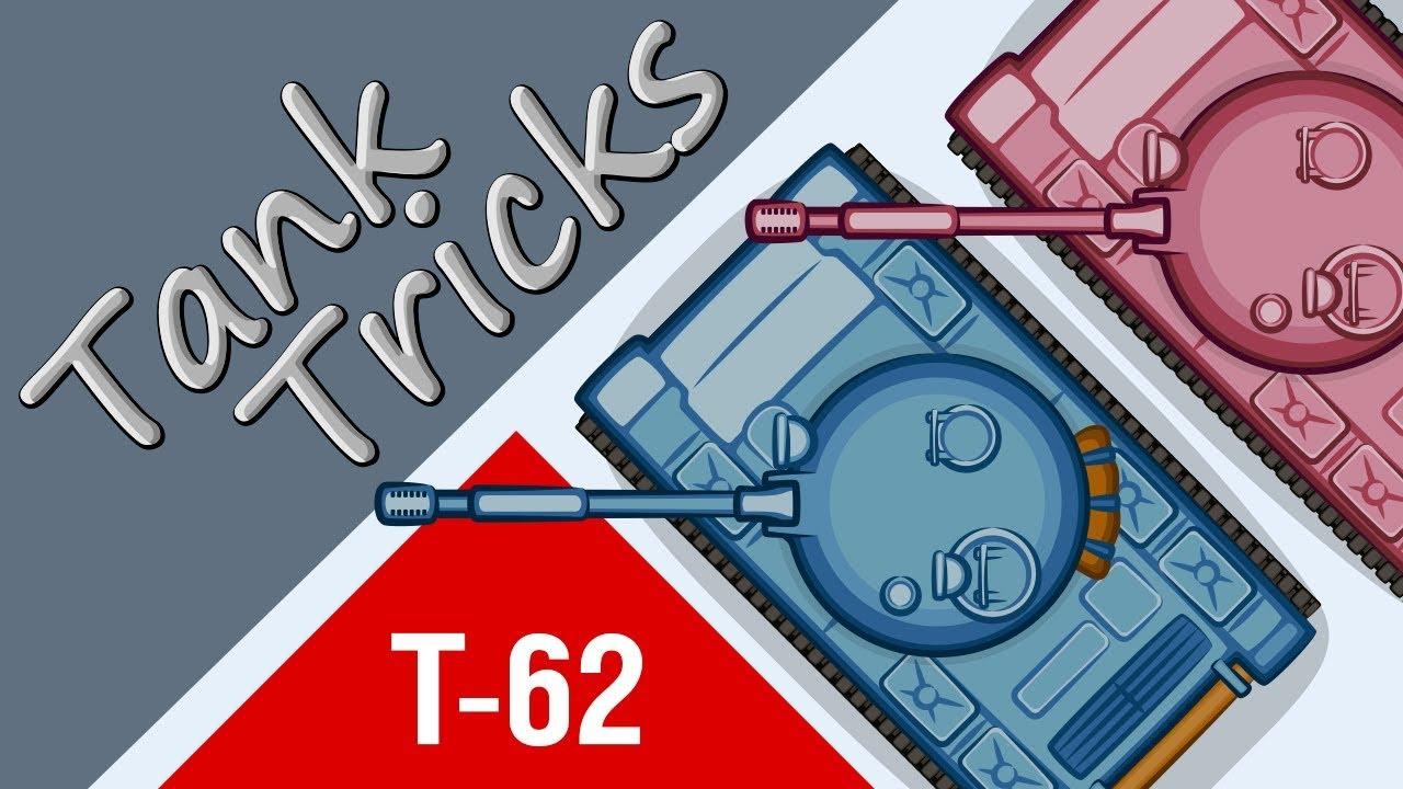 Мультики про танков смотреть онлайн бесплатно - c2d7d