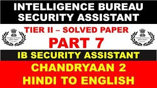 Intelligence Bureau security assistant tier 2 examination 2019 Chandrayaan 2 passage English to Hind