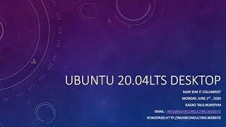 우분투 리눅스 20.04LTS 그대로 따라하기 #1