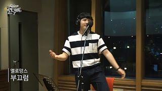 [Moonlight paradise] MeloMance - Bashful, 멜로망스 - 부끄럼 [박정아의 달빛낙원] 20160611