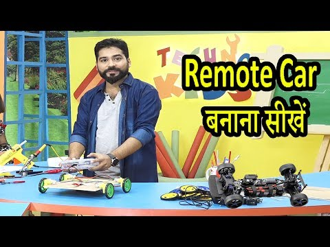 Learn How To Make A Electric Remote Car | Life Hacks | DIY | Technokids India