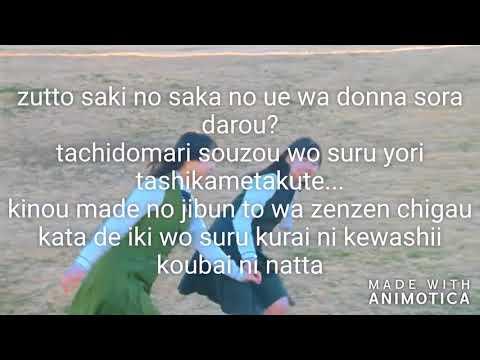 lyrics/Karaoke - W-KEYAKIZAKA no uta [Keyakizaka46]