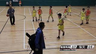 Publication Date: 2019-02-24 | Video Title: 2019荃灣區小學籃球 基慧馬灣VS梨天