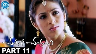 Chukkallo Chandrudu Movie Part # 11 | Siddharth | Sadha | Saloni | Charmme Kaur | Chakri