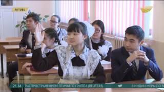В Актобе 135 тысяч школьники в одно время писали диктант, посвященный юбилею страны