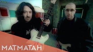 Matmatah - Quelques Sourires (feat. DJ Pone) (Clip Officiel)