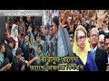 ব্রেকিং নিউজঃ জামিন পেলেন বেগম জিয়া!! দেখুন কত দিনের জামিন খালেদার?? Bangla News24.