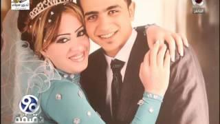 بسبب كوباية شاى .. مقتل شاب فى عز الظهر على يد جزار وصبيانه | 90 دقيقة