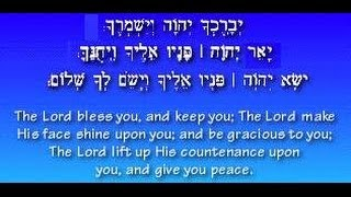 Aaronic Blessing  Rico Cortes Wisdom IN Torah Hebrew Roots