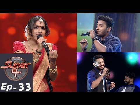 Mazhavil Manorama Super 4 Episode 33